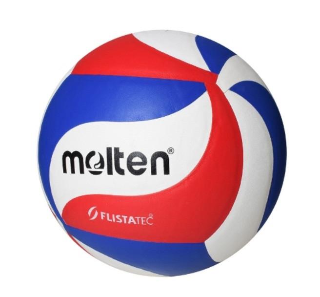 Мяч волейбольный Molten 1945, клееный, разн. цвета