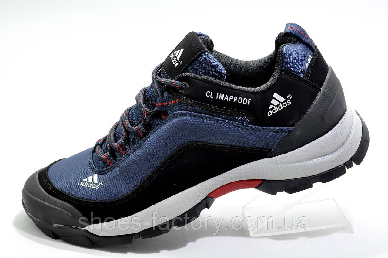 Термо Кроссовки в стиле Adidas Climaproof, Dark Blue