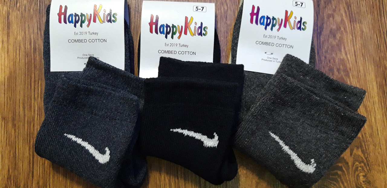 """Шкарпетки дитячі махрові""""Happy Kids"""",Туреччина"""