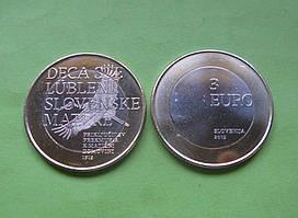 Словения 3 евро 2019 г. 100 лет со дня возвращения Прекмурского края Словении . UNC