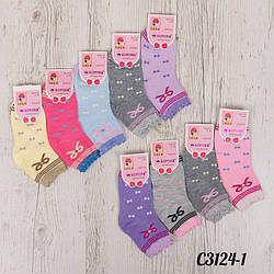 Шкарпетки дитячі 21-26 Корона C3124-1