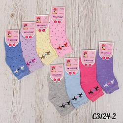 """Шкарпетки дитячі з малюнком """"Олені"""" 26-31 Корона C3124-2"""