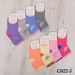 """Шкарпетки дитячі з малюнком """"Метелики"""" 31-36 Корона C3122-3"""