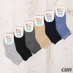 Шкарпетки дитячі бавовна Корона C3119