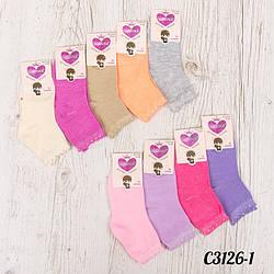 Шкарпетки дитячі бавовняні для дівчинки Корона C3126