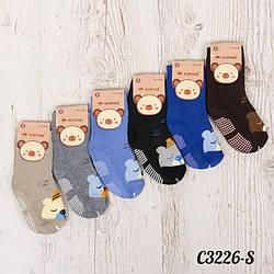 """Шкарпетки дитячі махрові з малюнком """"Ведмедик"""" Корона C3226-S"""