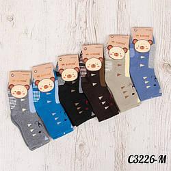 Шкарпетки дитячі махрові для хлопчика Корона C3226-M