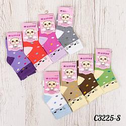Носки детские термо Корона C3225-S   12 шт.