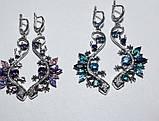 Оригінальні сережки з підвісом і кольоровим цирконом срібло Саламандра, фото 2