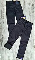 Утепленные детские школьные джинсы на флисе для мальчиков 6-10 лет Турция оптом