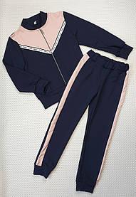СТИЛЬНЫЙ  костюм на змейке для девочки  128-146 ТЕМНО-СИНИЙ + ПУДРА