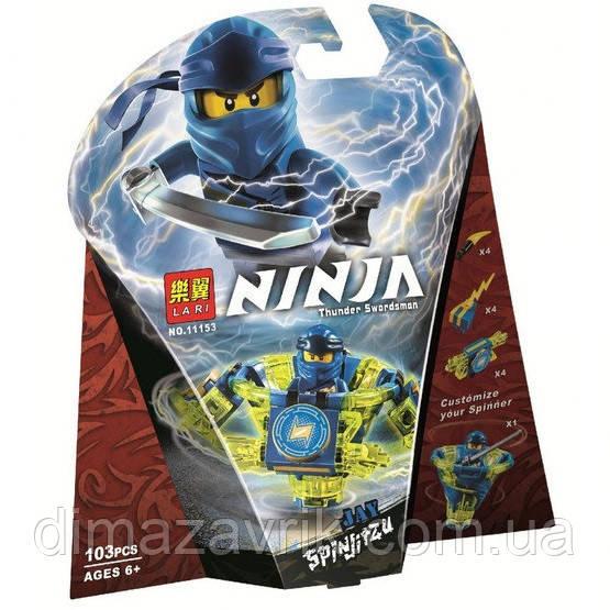 """Конструктор Bela 11153 (Аналог Lego Ninjago 70660) """"Джей мастерКружитцу"""" 103 детали"""