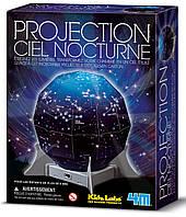Набор для опытов Проектор ночного неба 4M (00-13233), фото 1