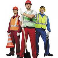 Как выбрать трикотажные рабочие перчатки!