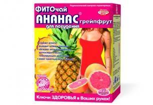 Фиточай ананас/грейпфрут (для похудения) ф/п 1,5г № 20