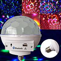 Диско шар в патрон LED Cryst almagic ball light