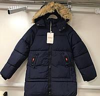 Зимняя подростковая куртка для мальчика8-12лет,темно-синего цвета