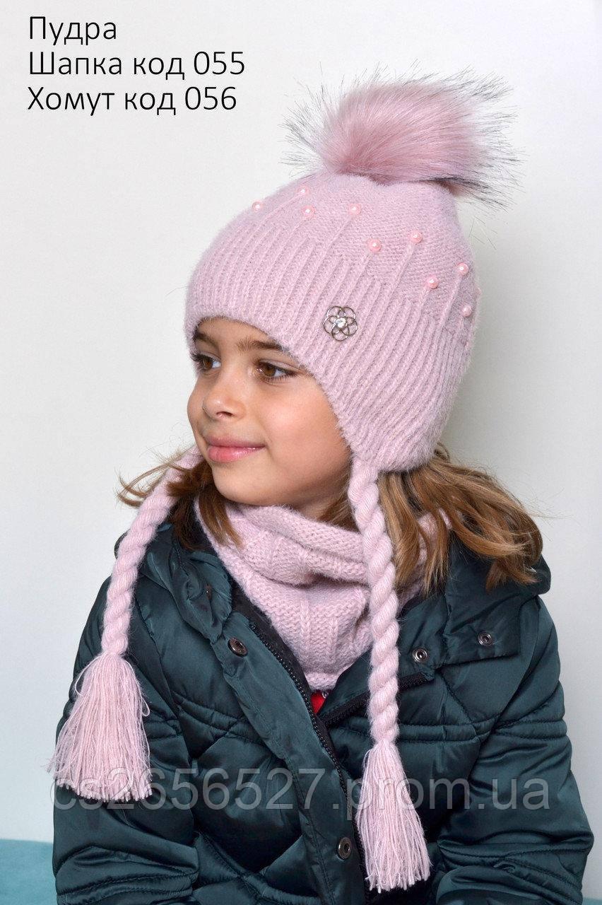 Детская зимняя шапка для девочки
