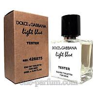 Тестер Dolce & Gabbana Light Blue pour Homme (Дольче и Габбана Лайт Блю пур Хоум), 50 мл (лицензия ОАЭ), фото 1