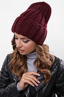 Молодежная теплая шапка вязаная с отворотом марсала
