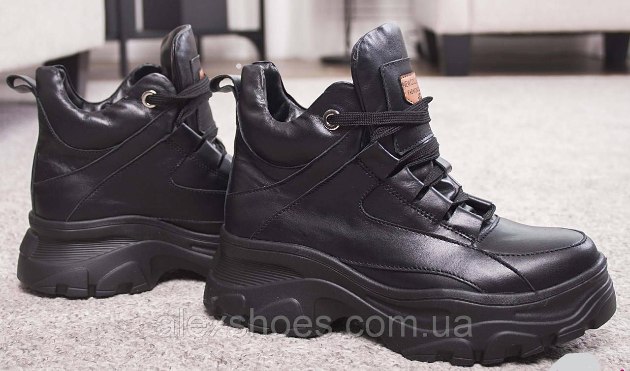 Ботинки молодежные на толстой подошве из натуральной  кожи от производителя модель НИА-2-3