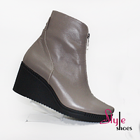 Бежевые женские стильные ботинки