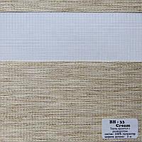 Рулонная штора Ткань ВН-33 Кремовый