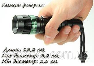 Фонарик ручной светодиодный Police 8455S-XPE, zoom, фото 3