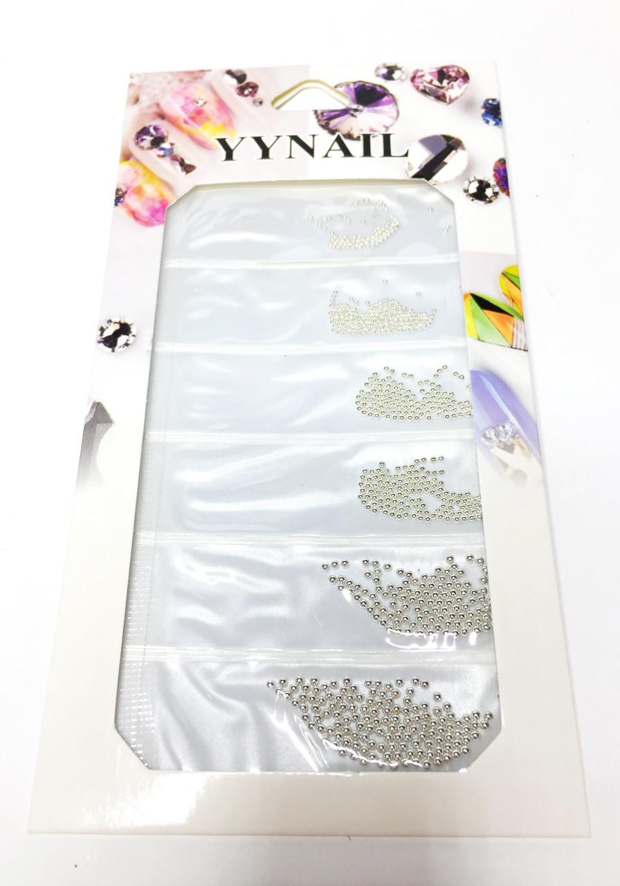 Бисер бульон для дизайна ногтей YY Nail пластик серебристый