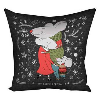 Подушка подарочная Семья Мышка Крыса Символ 2020 года