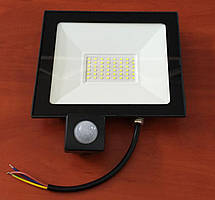Прожектор светодиодный LUMEN LED 50W ultra с датчиком движения