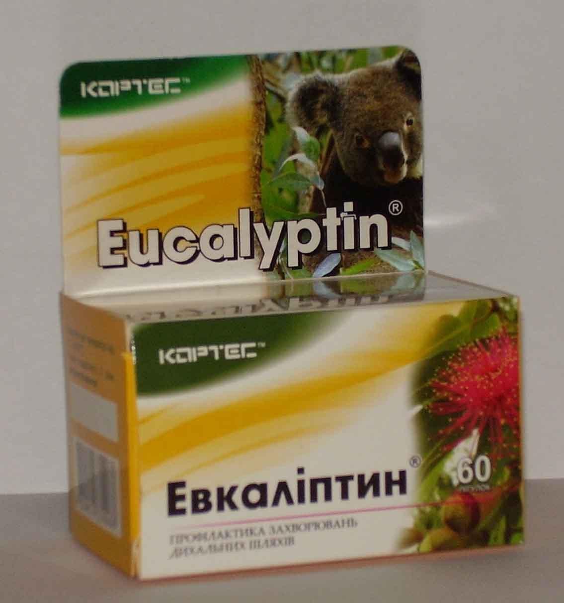 Эвкалиптин №60
