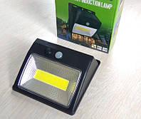 Настенный уличный светильник фонарь 566-COB с датчиком движения