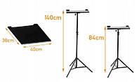 Стойка для ноутбука и проектора Athletiс L-6, фото 1