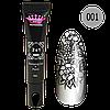 Гель Краска для стемпинга и рисования 2-в-1 Master Professional, 8мл 001 (черная )