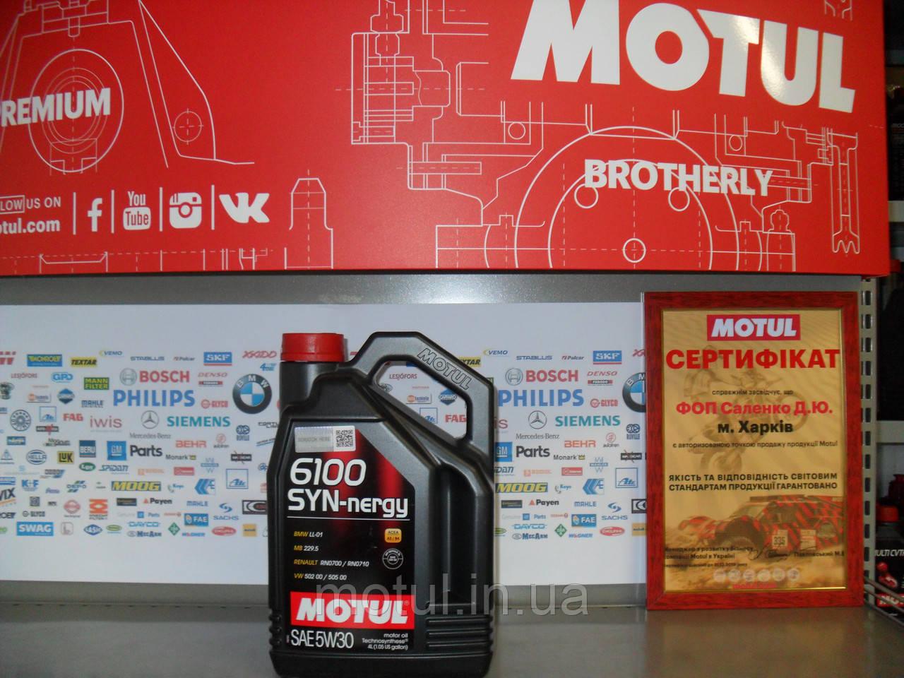 Моторне масло Motul 6100 syn-nergy 5w30 5л