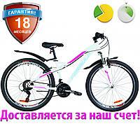 """Женский горный велосипед хардтейл 26"""" Formula ELECTRA 2019 (бело-розовый с голубым)"""