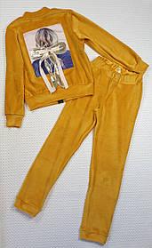 Велюровый костюм на змейке для девочки  134-146 горчица