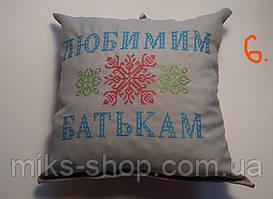 Подушка с лечебными травами
