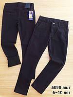 Плотные джинсы теплые для мальчика 6-10 лет .Синие .Турция .Оптом
