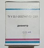 ГІЛЬЗИ ДЛЯ ЗУБНИХ КОРОНОК (діаметр 12.5 мм) 100шт., фото 5