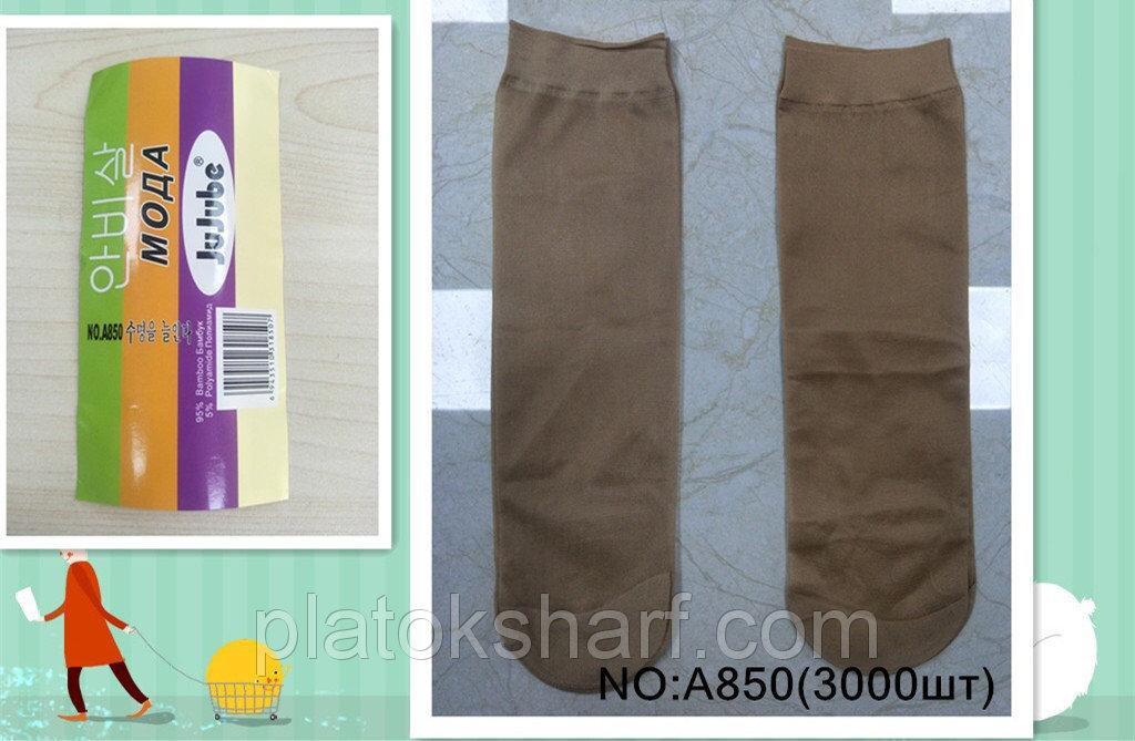 Носки женские, капроновые носки «Носочки» бежевые