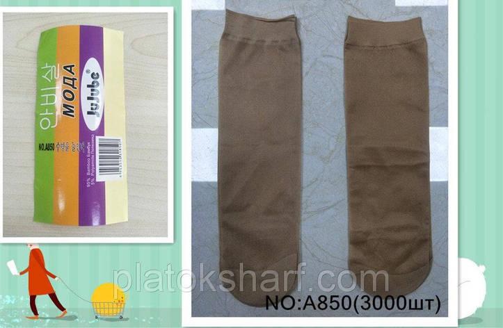 Носки женские, капроновые носки «Носочки» бежевые, фото 2