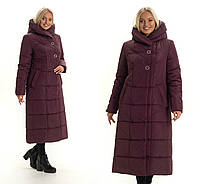 Удлиненная зимняя куртка пуховик женская