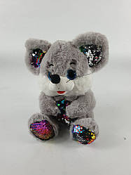 Мягкая игрушка Мышонок с подарком со звуковыми эфектами высота 23см