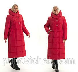 Модные женские пуховики пальто удлиненные размер 46. 48. 50. 54. 56. 58