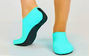 Обувь  для спорта и йоги   (неопрен, размер XS-XL-30-43-19-28,5см)