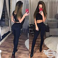 Лосины под джинс / джегинсы на меху супер качественные 3 размера 42-46, 46-50, 50-52 2 цвета