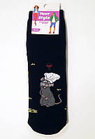 Махровые носки с крысой Рататуй темно-синего цвета