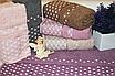 Банные турецкие полотенца Mozaik, фото 3